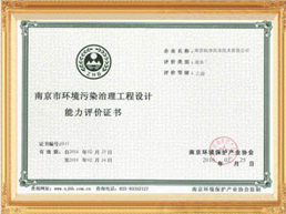 Competency Assessment Certificate Of NEEPA